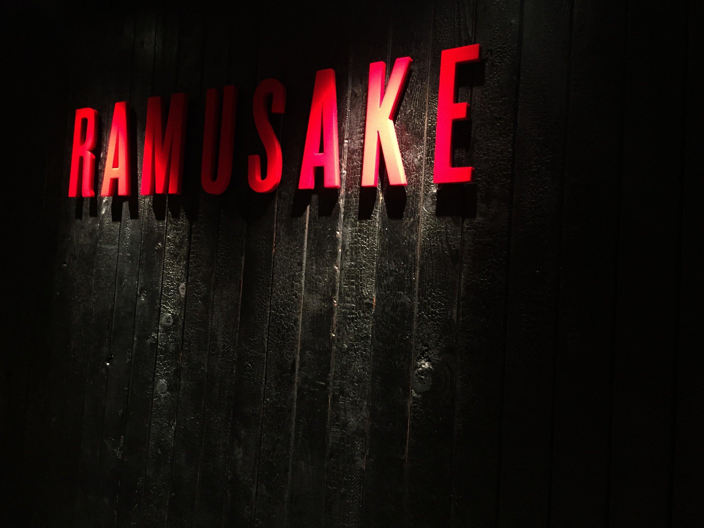 Ramusake: How does it measure against Toko and Katana?